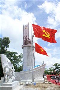 Di tích lịch sử Hòn Đá Bạc - Trung tâm Chỉ huy Kế hoạch Phản gián CM12