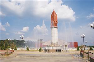 Khu Di tích lịch sử - văn hóa căn cứ Ban An ninh Trung ương Cục miền Nam