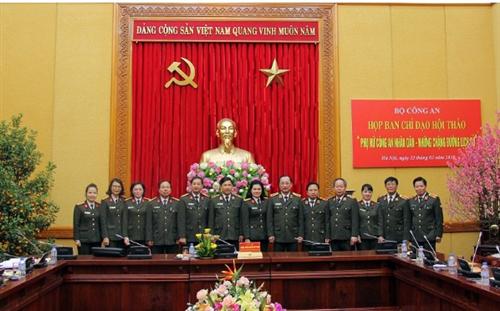 Chuẩn bị chu đáo cho Hội thảo về phụ nữ Công an nhân dân