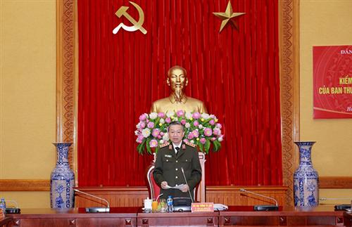 Hội nghị kiểm điểm tự phê bình và phê bình của Ban Thường vụ Đảng ủy Công an Trung ương năm 2018