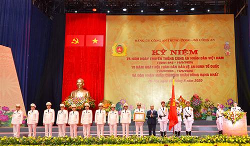 Kỷ niệm 75 năm Ngày truyền thống Công an nhân dân Việt Nam,  15 năm Ngày hội toàn dân bảo vệ an ninh Tổ quốc  và đón nhận Huân chương Quân công hạng Nhất