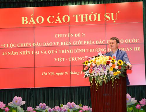 Bộ Công an tổ chức Hội nghị báo cáo thời sự trực tuyến