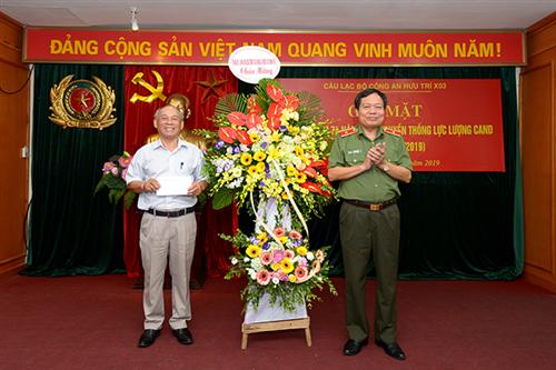 Cục Công tác đảng và công tác chính trị tổ chức gặp mặt cán bộ hưu trí nhân dịp kỷ niệm 74 năm Ngày truyền thống Công an nhân dân