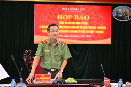 Bộ Công an tổ chức họp báo thông tin về các hoạt động kỷ niệm 75 năm Ngày truyền thống Công an nhân dân Việt Nam