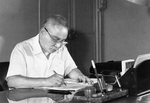 Bộ trưởng Trần Quốc Hoàn cuộc đời và sự nghiệp cách mạng
